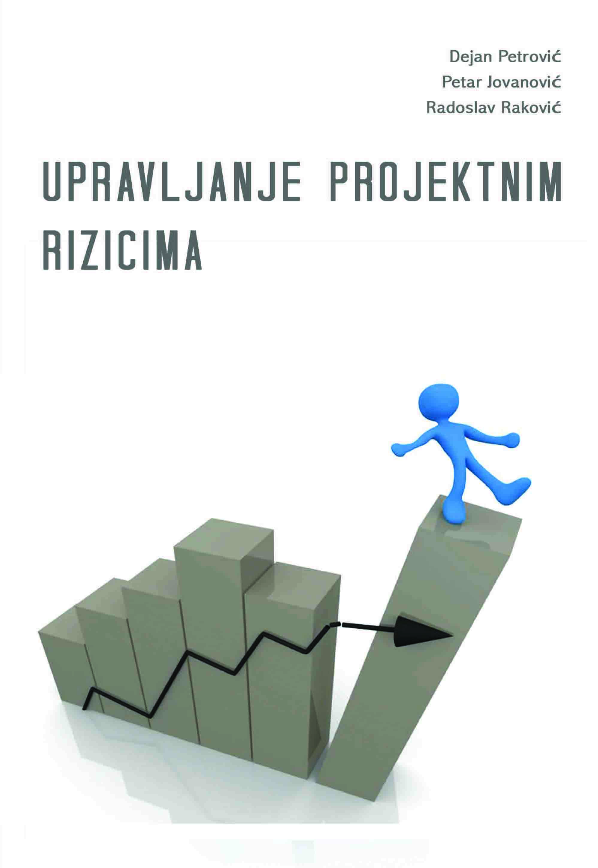 PUBLIKACIJE - SMC